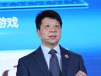 华为轮值董事长郭平:VR进入体验舒适阶段 AR是一门更大的生意
