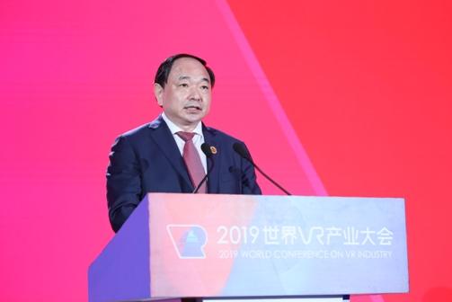 VR大会李国华一.jpg