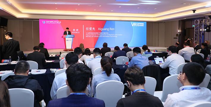 2019世界VR产业大会XR国际论坛:加强国际合作 促进产业发展